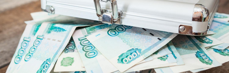 россельхозбанк кредит наличными рефинансирование